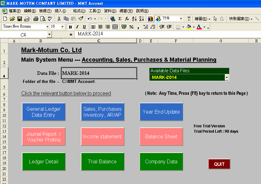 MMT Account-Business A02S4 Screen shot